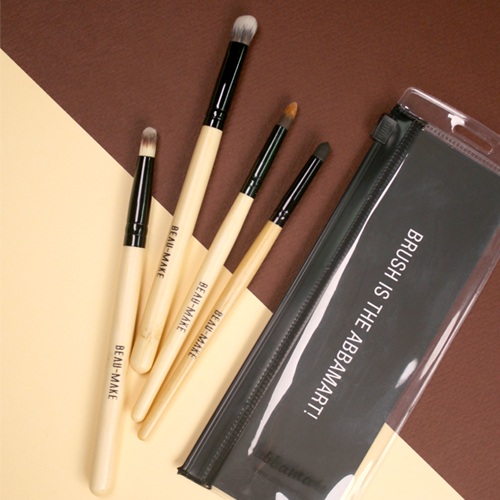 Standard Brush Set
