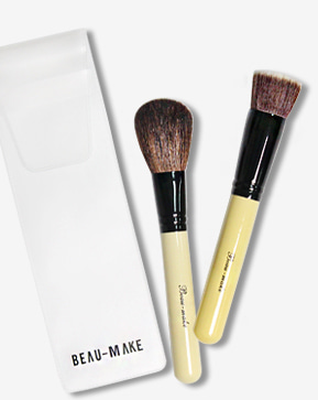 Old ver. Mochi Brush Set