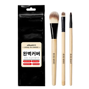 No Blemish Brush Set